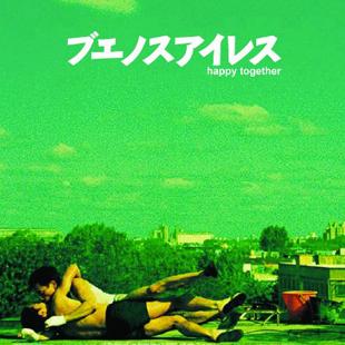 ジョニー・トー最新作『奪命金』公開記念・香港映画特集! あなたは香港映画の何を知っているの? film0213_hongkong_airesu-1