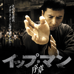 ジョニー・トー最新作『奪命金』公開記念・香港映画特集! あなたは香港映画の何を知っているの? film0213_hongkong_ipp-1