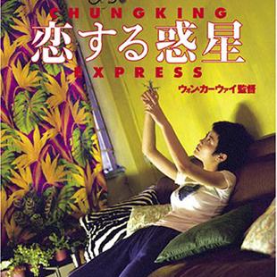 ジョニー・トー最新作『奪命金』公開記念・香港映画特集! あなたは香港映画の何を知っているの? film0213_hongkong_koi-1
