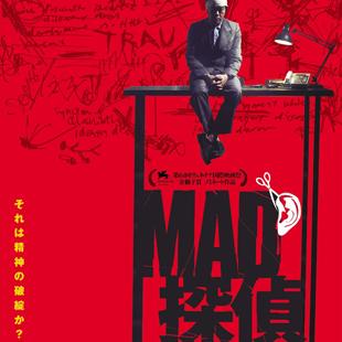 ジョニー・トー最新作『奪命金』公開記念・香港映画特集! あなたは香港映画の何を知っているの? film0213_hongkong_mad-1