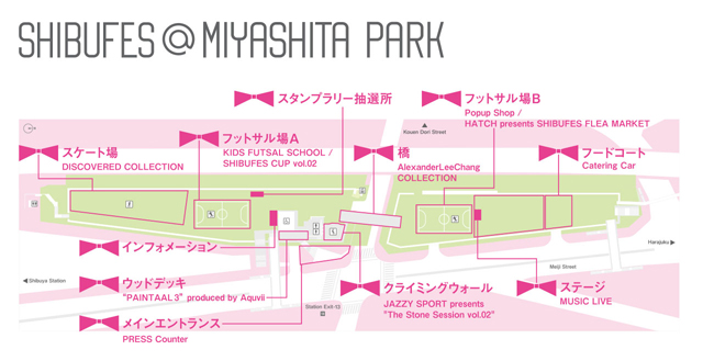 <SHIBUYA FASHION FESTIVAL.3>がシャレになっていない位に楽しそうです。 news130319_shibufes_map