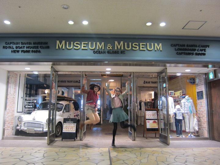 【潜入レポ】お台場にあるアメリカ! 【MUSEUM&MUSEUM】に行ってミタ! feature130425_joymark_i130