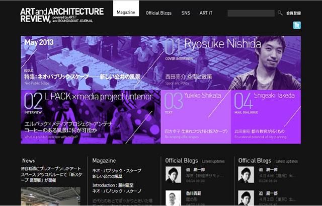 【GW特集】アート系アプリの最新事情 app130502_artandarchtecture
