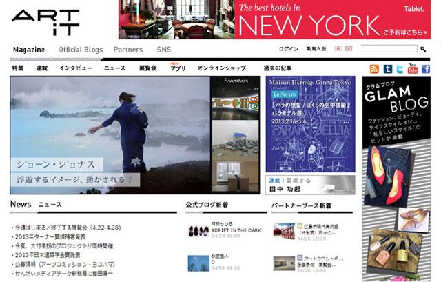 【GW特集】アート系アプリの最新事情 app130502_artit
