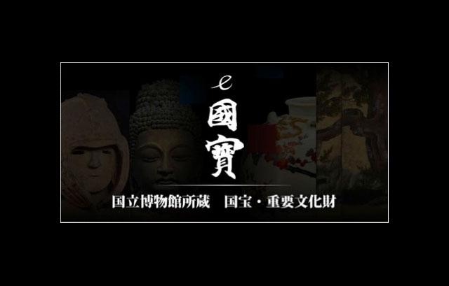 【GW特集】アート系アプリの最新事情 app130502_kokuho