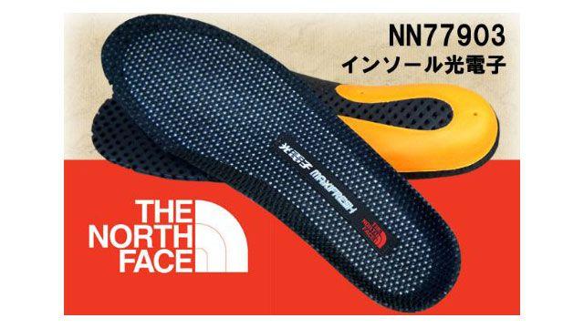 【まとめ】野外フェスで使えるお役立ちアイテム、厳選21点をピックアップ。 life130719_yagai-fes_morth-face-koudenshi-1