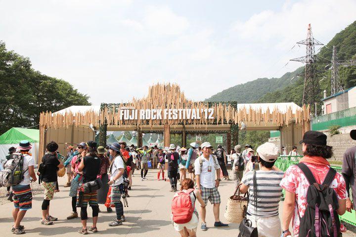 【特集】<フジロック'13>開催直前の現地からレポート! スマホの電波状況もチェックしてみました #fujirock music130719_frf13_repo_015-1