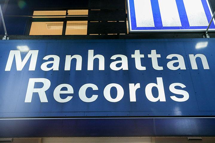 【インタビュー】HIP HOP/R&Bの老舗〈Manhattan Records〉に迫る! 大人気コンピ『THE HITS』のコダワリとは…? interview140113_manhattan_6-1