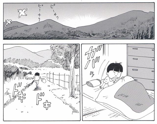 片想い、衝撃の新作はアナログ&本。いましろたかし氏ら漫画家4人が書き下ろし music140715_kataomoi_sub