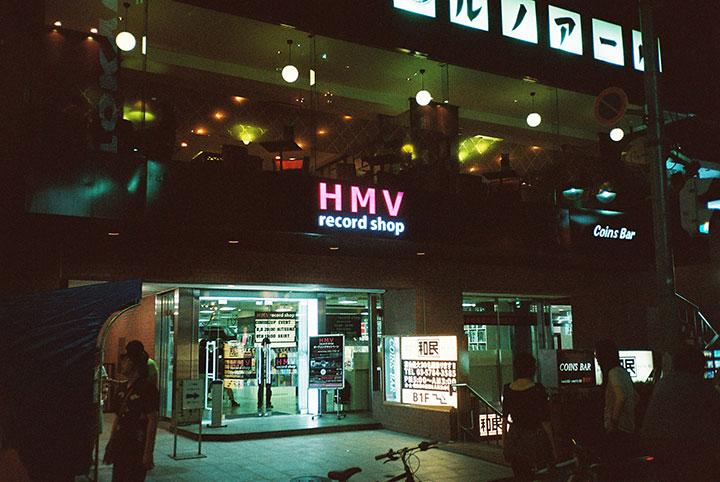 コウキシン女子の初体験 Vol.05 Akane Ishida:HMV record shop 渋谷 music140813_hmv_1