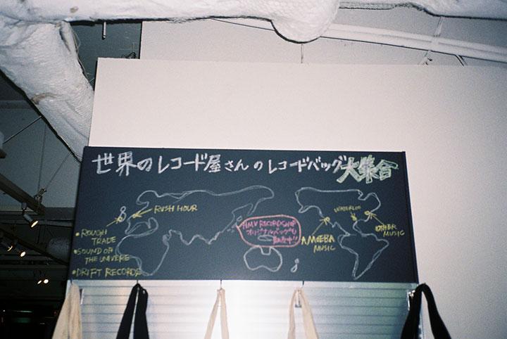 コウキシン女子の初体験 Vol.05 Akane Ishida:HMV record shop 渋谷 music140813_hmv_21
