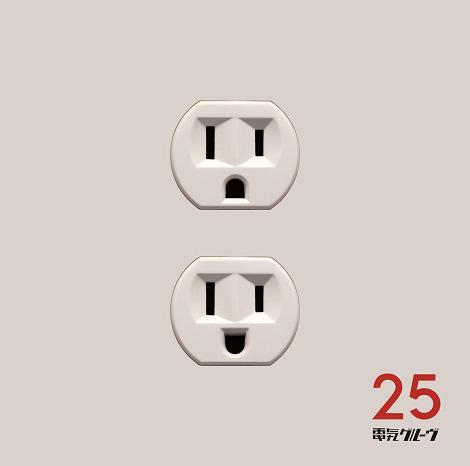 【速報】電気グルーヴ、結成25周年記念ミニアルバムの全容解禁 music140930_denki_sub