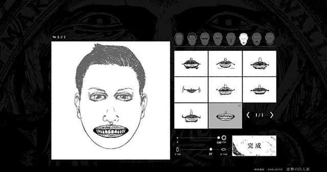 """<進撃の巨人展>特設サイトでオリジナル巨人が作れる""""巨人モンタージュ""""が公開! art141117_kyojin_2"""