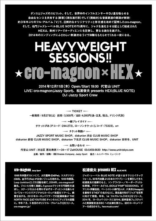 【解禁】豪華ツーマン「cro-magnon×HEX」公演のタイムテーブルが公開に! music141208_heavyweight-sessions_flyer2