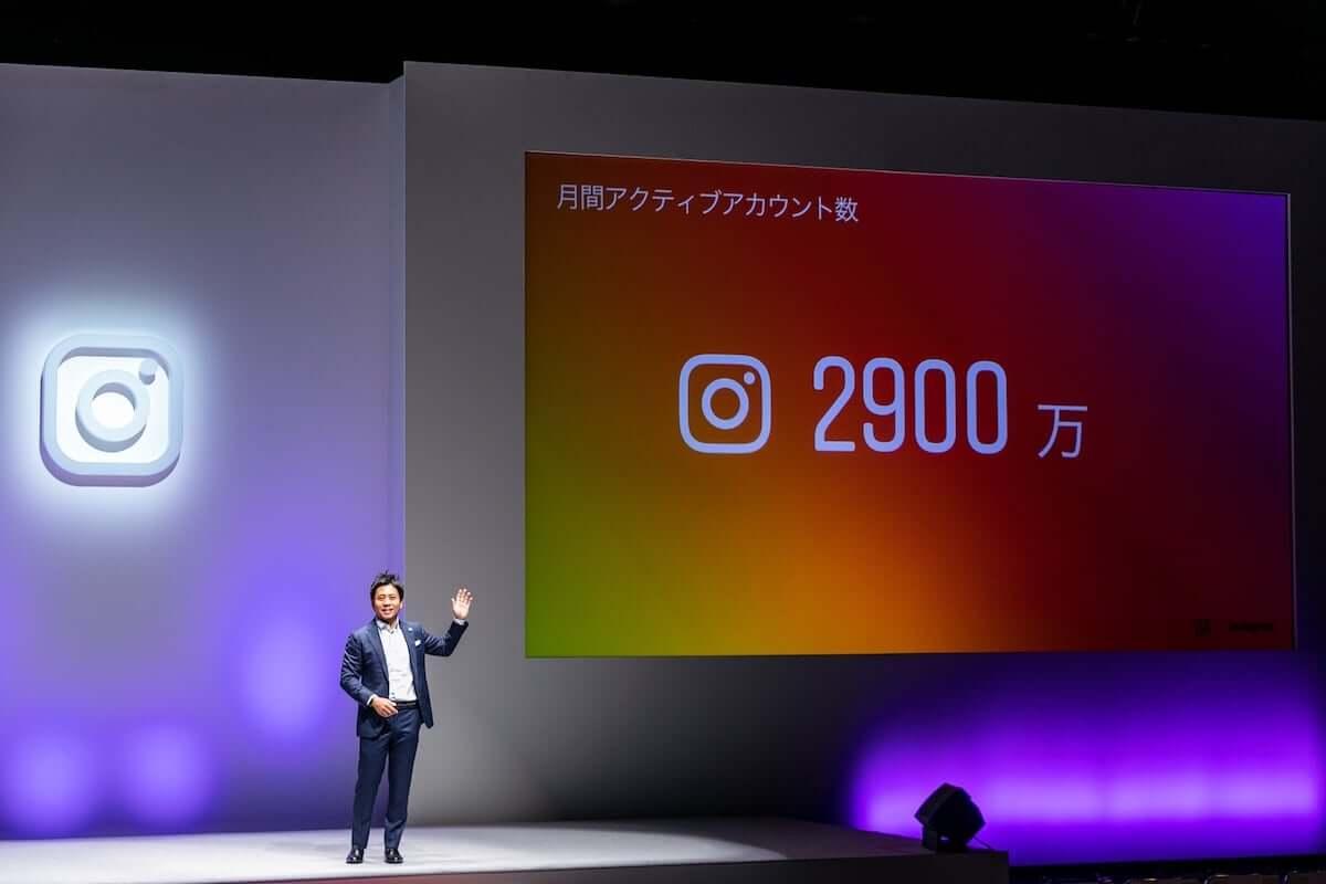 インスタグラム日本国内月間アクティブアカウント数が2,900万を突破!ストーリーズ投稿数は2年で20倍増加 technology181101_instagram_01-1200x800