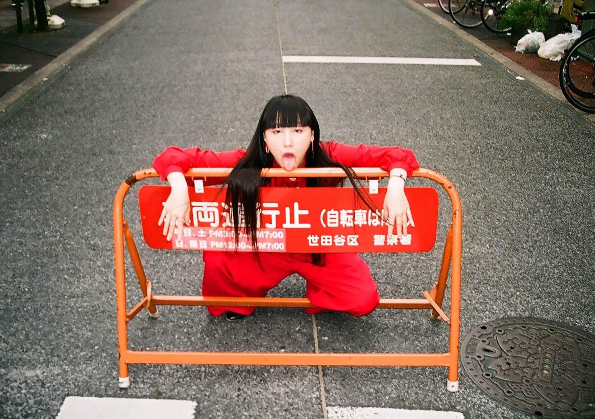どうも東京の人にはなれなかったらしい|生き息コンプレックス rarara-complex-3