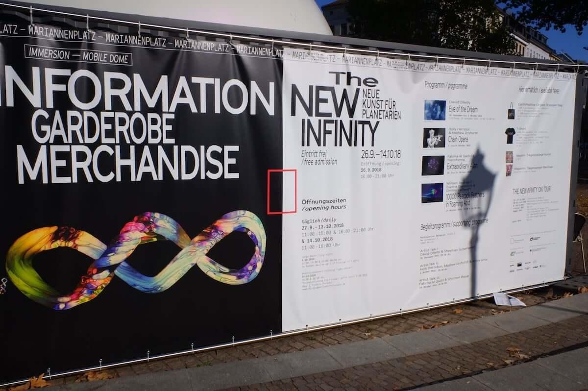 公園に突如現れたプラネタリウムでアートインスタレーション ベルリンの最新アート事情 km-post79__DSF1199-1200x798
