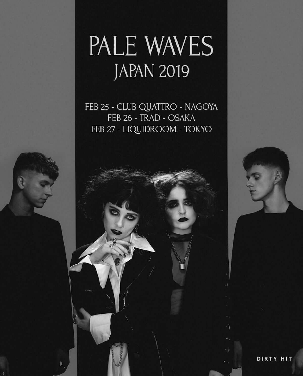 ペール・ウェーヴス、2019年2月に東京・名古屋・大阪を巡る来日ツアー決定! music181101_palewaves_01-1200x1489