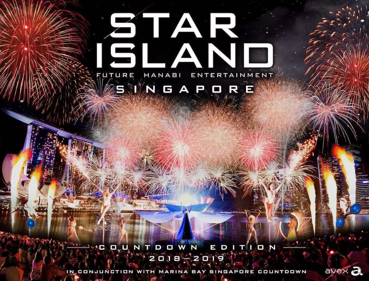 未来型花火エンタテインメント「STAR ISLAND」がシンガポールカウントダウンイベントに導入決定!! music1801106_star_island_06-1200x916