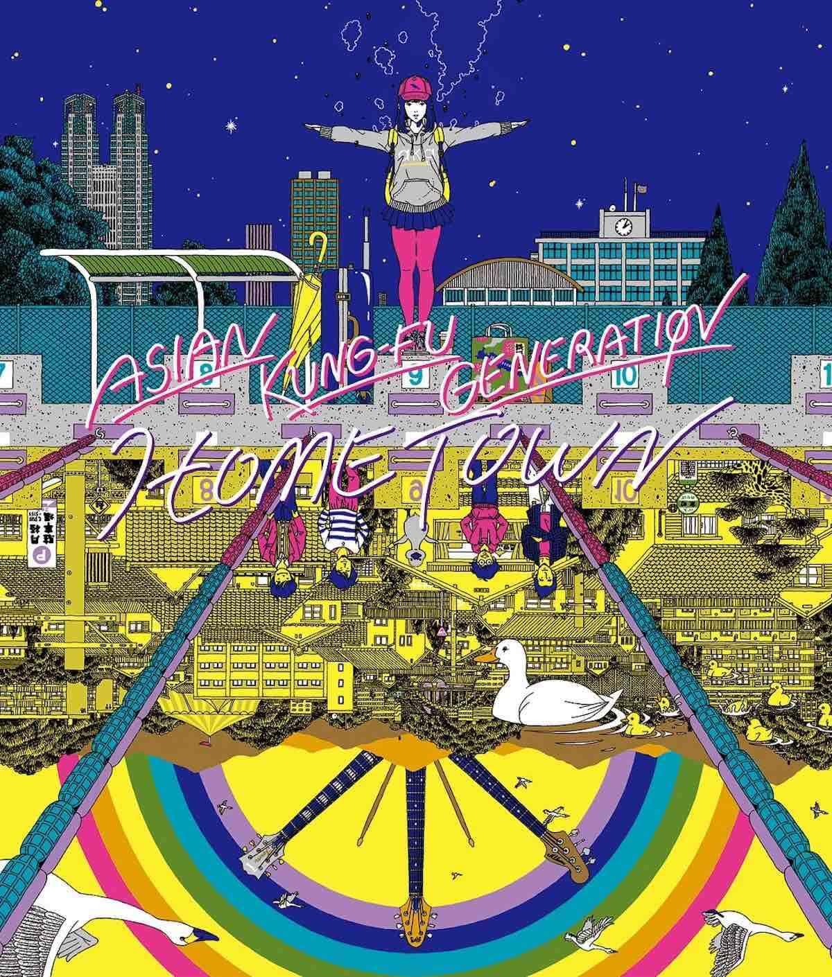 アジカン新作アルバム『ホームタウン』ジャケ写公開!リヴァース・クオモ(Weezer)らが参加、パワーポップを主軸とした作品に! music181107_asiankung-fu_2-1200x1410