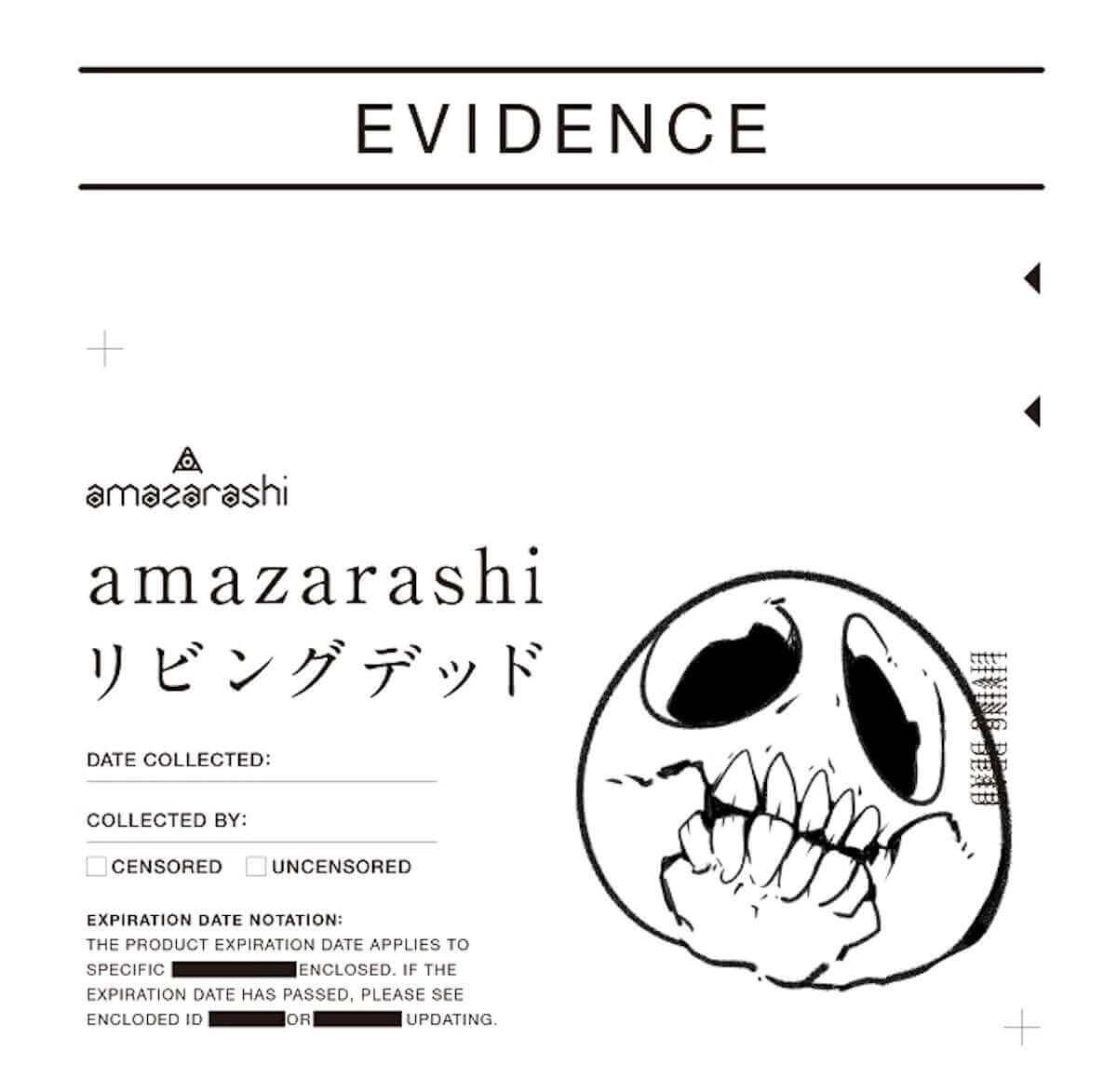 amazarashiが織りなす世界観。『新言語秩序』を通して伝える新たなコミュニケーションのあり方 music181110_amazarashi__limited-1200x1173