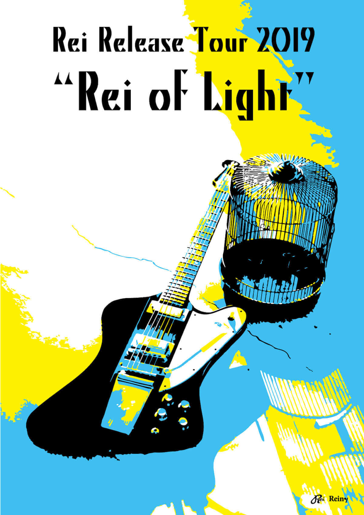 "Rei、全国10都市を巡るツアー<Rei Release Tour 2019""Rei of Light"">が2019年2月よりスタート!チケット先行受付中! music181109_rei_1-1200x1698"