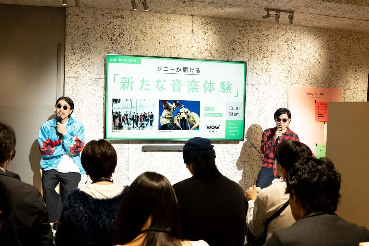 ソニーが届ける「新たな音楽体験」にTOKYO HEALTH CLUBが登場! music181109-square-shibuyapj-tokyo-health-club-1-1200x801