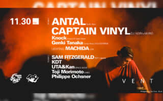 ANTAL & CAPTAIN VINYL