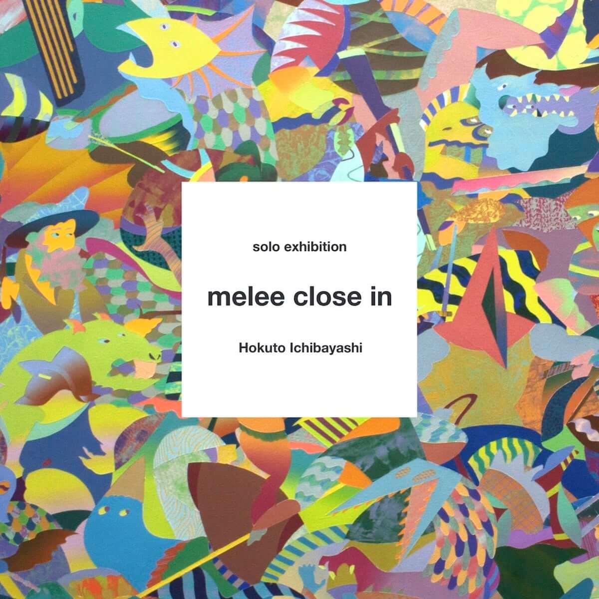 一林保久道|動的で日本的、奇抜で皮肉、摩訶不思議な注目ペインターの初インタビュー art-culture181115-anagra-hokuto-ichibayashi-melee-close-in-1-1200x1200
