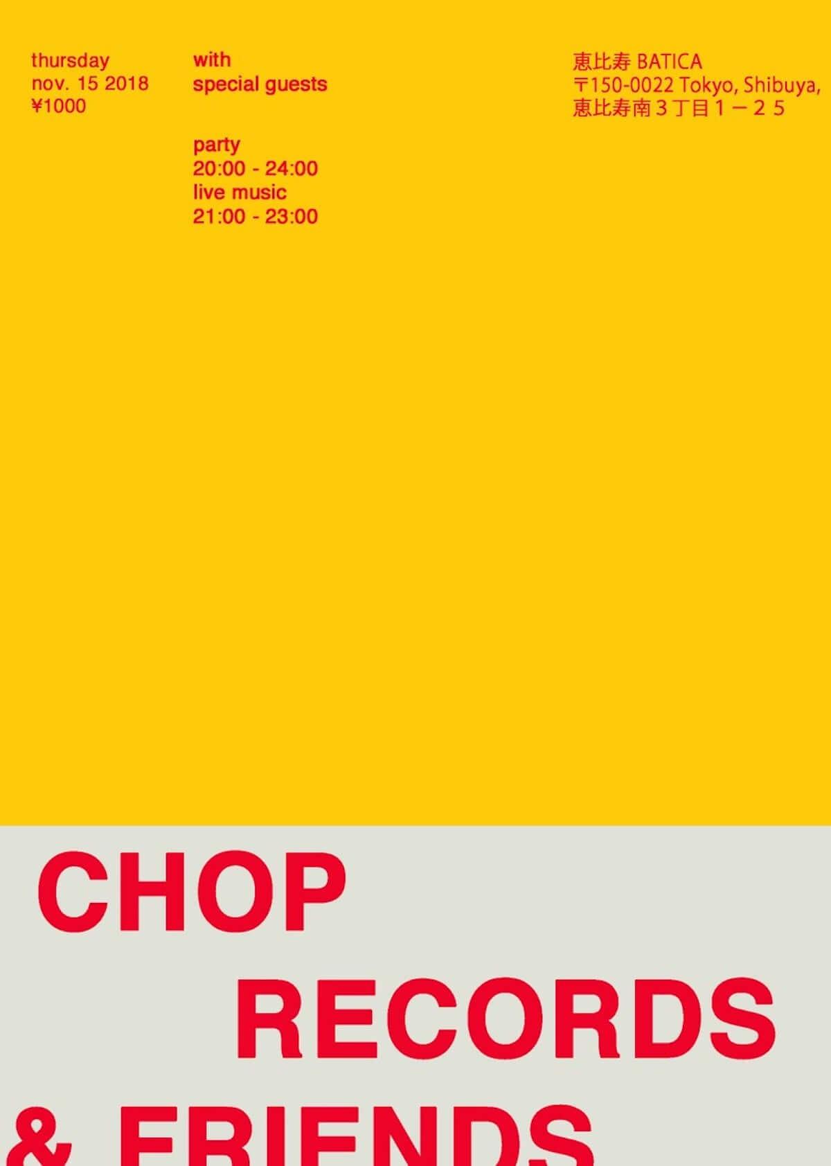 <今夜急遽開催>EstieeらNYストリートシーンのキーパーソンが集結!Tokyovitaminも登場!! chop-records-friends-181115-1200x1684
