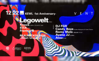Legowelt at KEWL 1st Anniversary