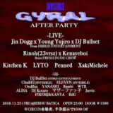 INVISIBLE presents GYRAL