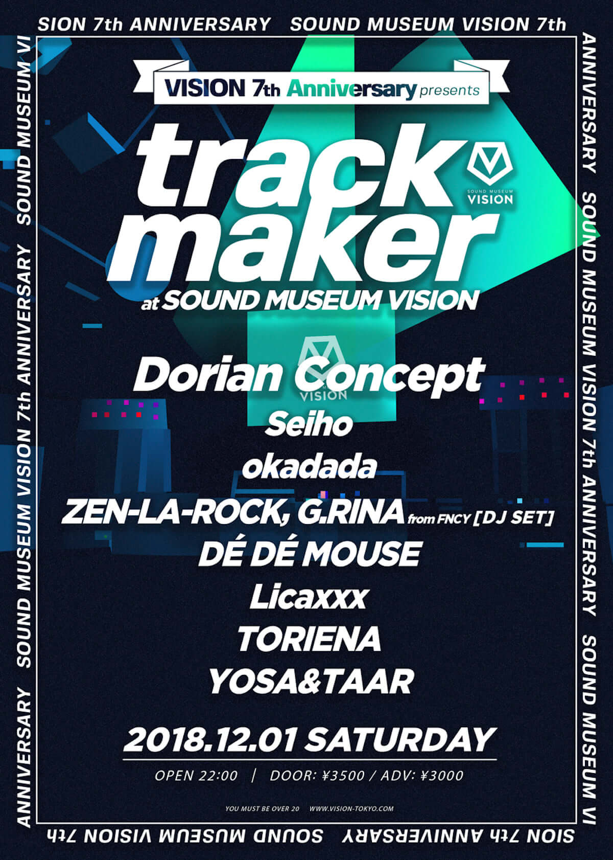 渋谷・VISIONの7周年イベントにエリカ・バドゥがDJセット、ドリアン・コンセプトらが登場! music181124-vision-7th-anniversary-3-1200x1682