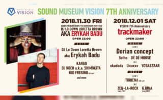 vision 7th anniversary