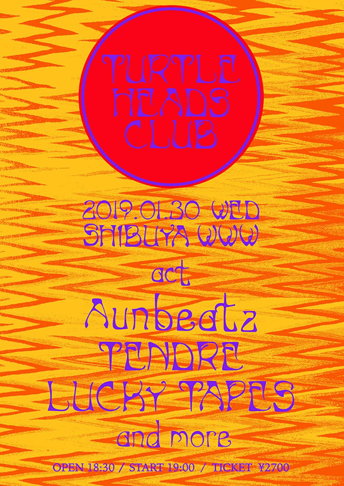 AunbeatzのKenshiroプレゼンツ!「TURTLE HEADS CLUB」にTENDREやLUCKY TAPESらが登場 music181125-turtle-heads-club-2-1200x1697