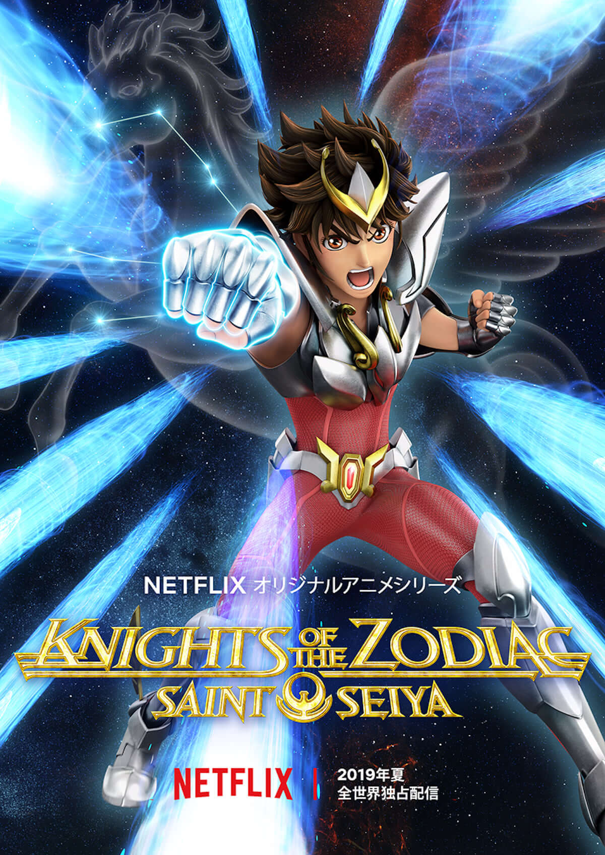 Netflixで新世紀エヴァンゲリオンが2019年春から全世界独占配信! film181127_netflix-anime_3-1200x1696
