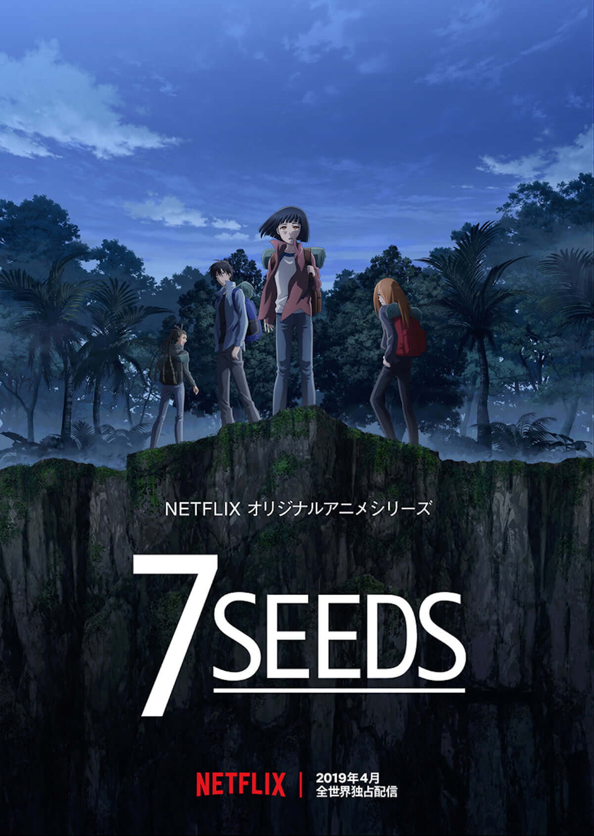Netflixで新世紀エヴァンゲリオンが2019年春から全世界独占配信! film181127_netflix-anime_1-1200x1690