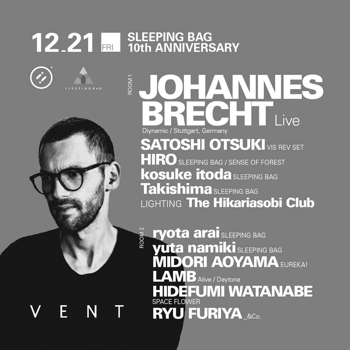 <SLEEPING BAG>座談会|オープン10周年を前にそれぞれが語る、イベントへの熱い想い music181204-vent-johannes-brecht-3