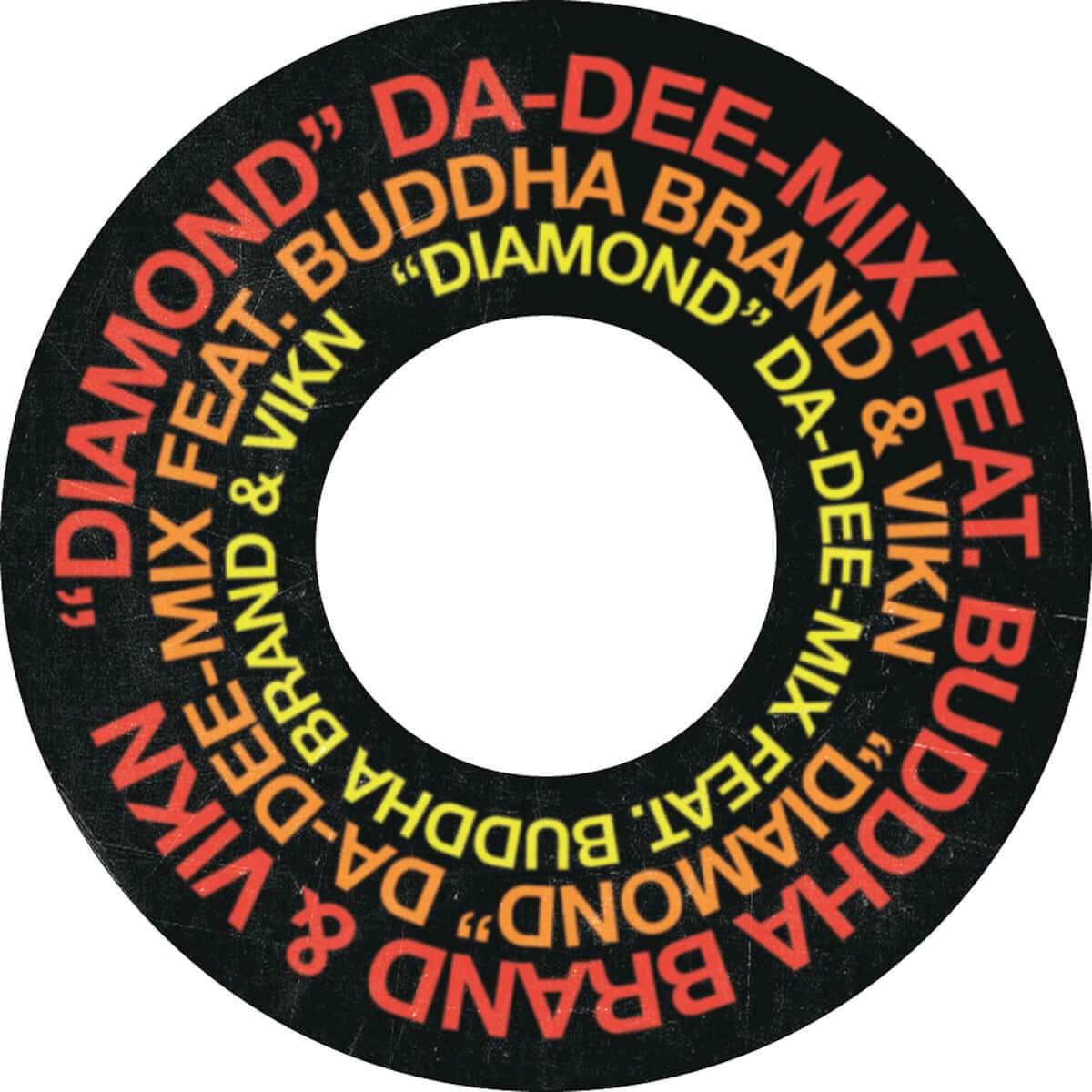 神南坂JOURNAL STANDARDにてDA-DEE MiXの7inchリリースパーティが開催|BUDDHA BRANDやVIKN、ZEN-LA-ROCKが登場 music181205-da-dee-mix-journal-standard-1-1200x1200