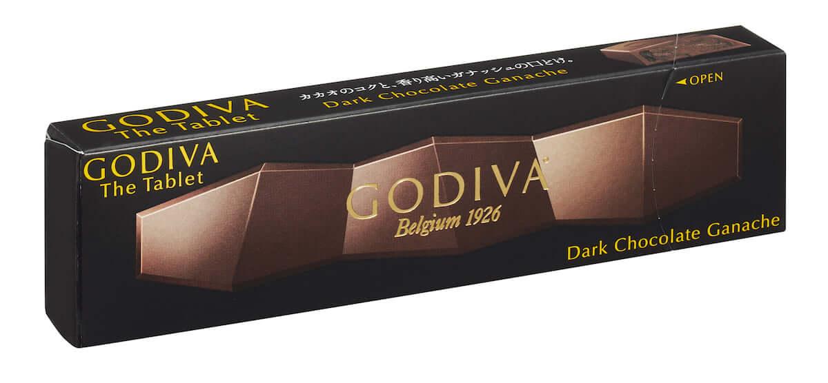 ゴディバ(GODIVA)のチョコレートがセブンイレブンで気軽に買える!ワンコインでお釣りがくるお手頃価格! food181206_godiva_4-1200x556