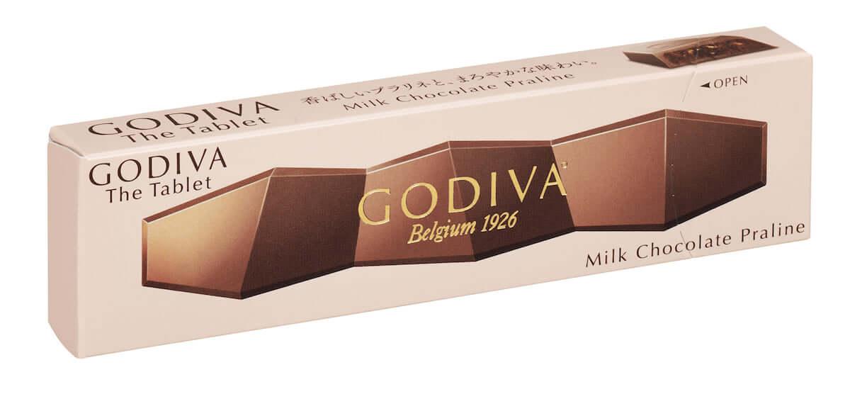 ゴディバ(GODIVA)のチョコレートがセブンイレブンで気軽に買える!ワンコインでお釣りがくるお手頃価格! food181206_godiva_5-1200x556