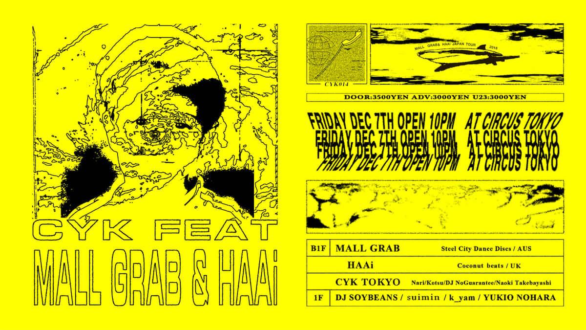 Mall Grabの来日公演が開催|東京はCYKクルー、大阪ではtofubeats、Licaxxxが共演 music181206-mall-grab-3-1200x675
