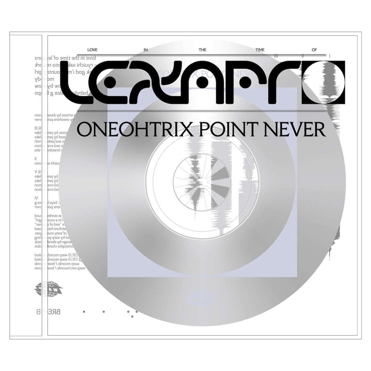 ワンオートリックス・ポイント・ネヴァー、『M.Y.R.I.A.D.』ライブ映像公開! 新曲、坂本龍一リミックスも収録の最新作 『LOVE IN THE TIME OF LEXAPRO』日本独自企画盤もリリース! music181207_pointnever_011-1200x1200