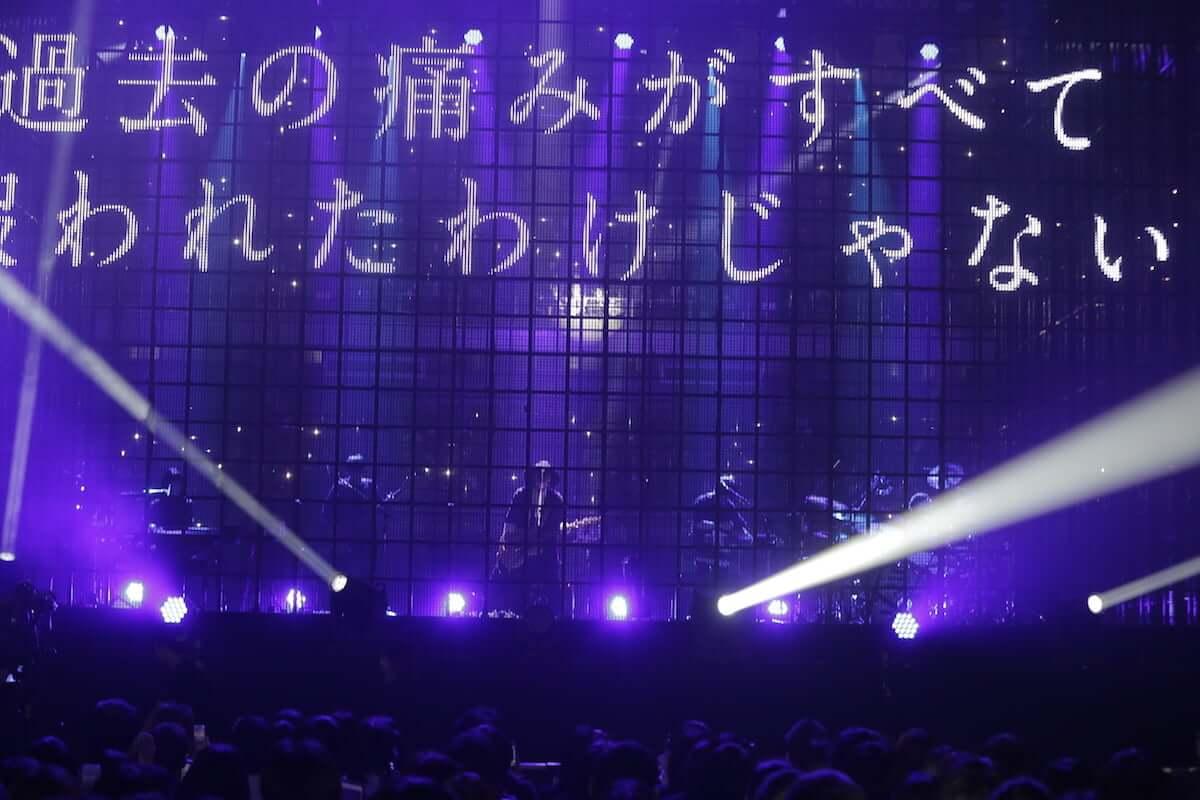 """amazarashiが朗読演奏実験空間""""新言語秩序""""で示した「圧倒的なセカイカン」 music_amazarashi_7312-1200x800"""