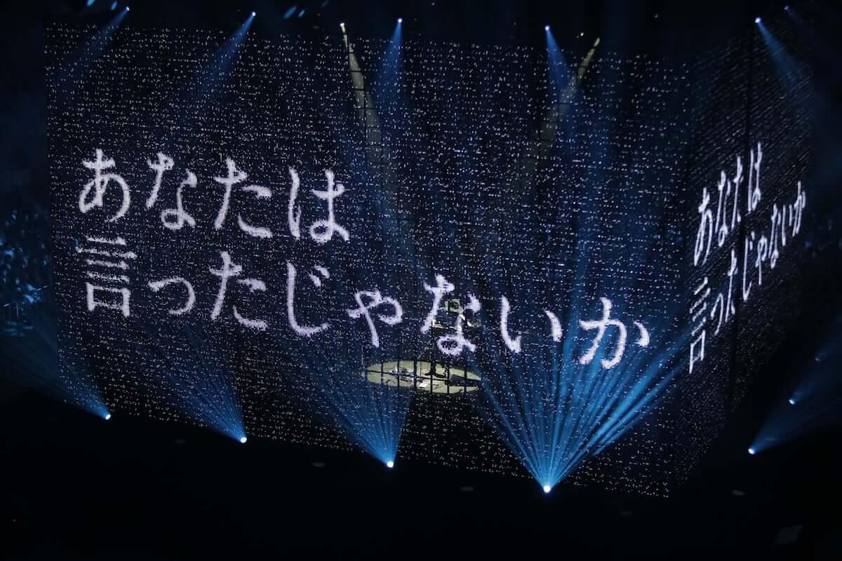 """amazarashiが朗読演奏実験空間""""新言語秩序""""で示した「圧倒的なセカイカン」 music_amazarashi_7134-1200x800"""