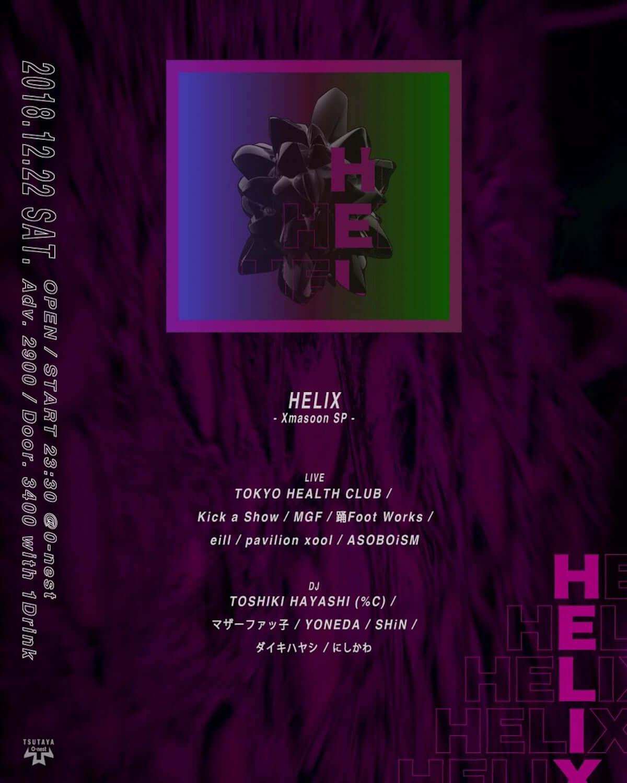 O-nestの深夜イベント<HELIX>Xmas特別編にTOKYO HEALTH CLUB、Kick a Show、踊Foot Works、MGFら出演! 3e14ebd6990765266b130c8dac3258fd-1200x1500