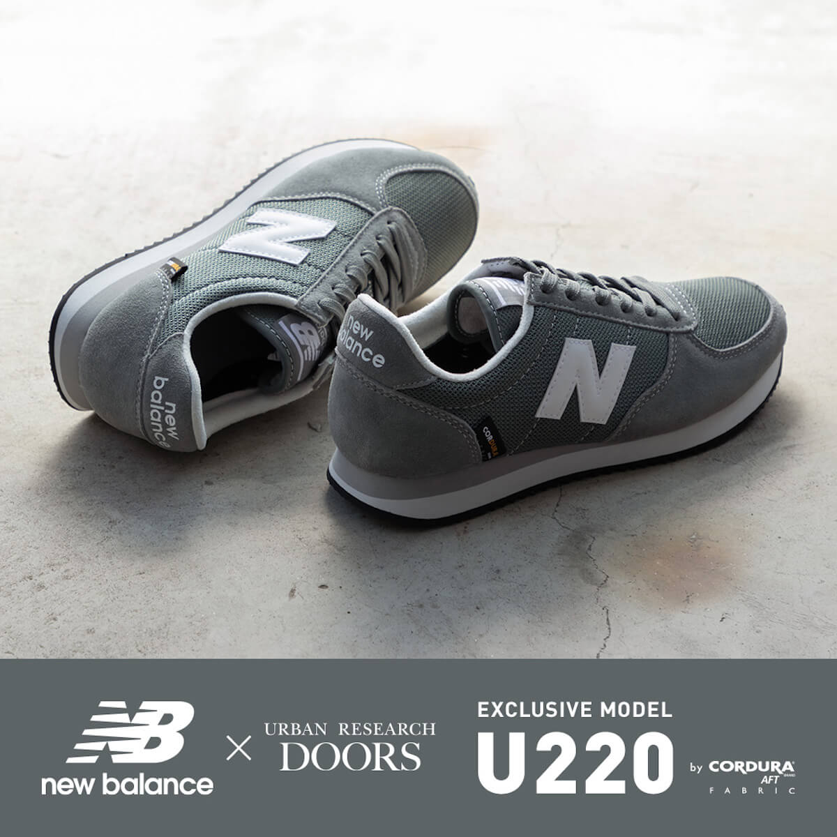 New Balance × URBAN RESEARCH DOORS「別注U220 SEDONASAGE」エクスクルーシブモデルが登場! life181210_newbalance-urdoors_01