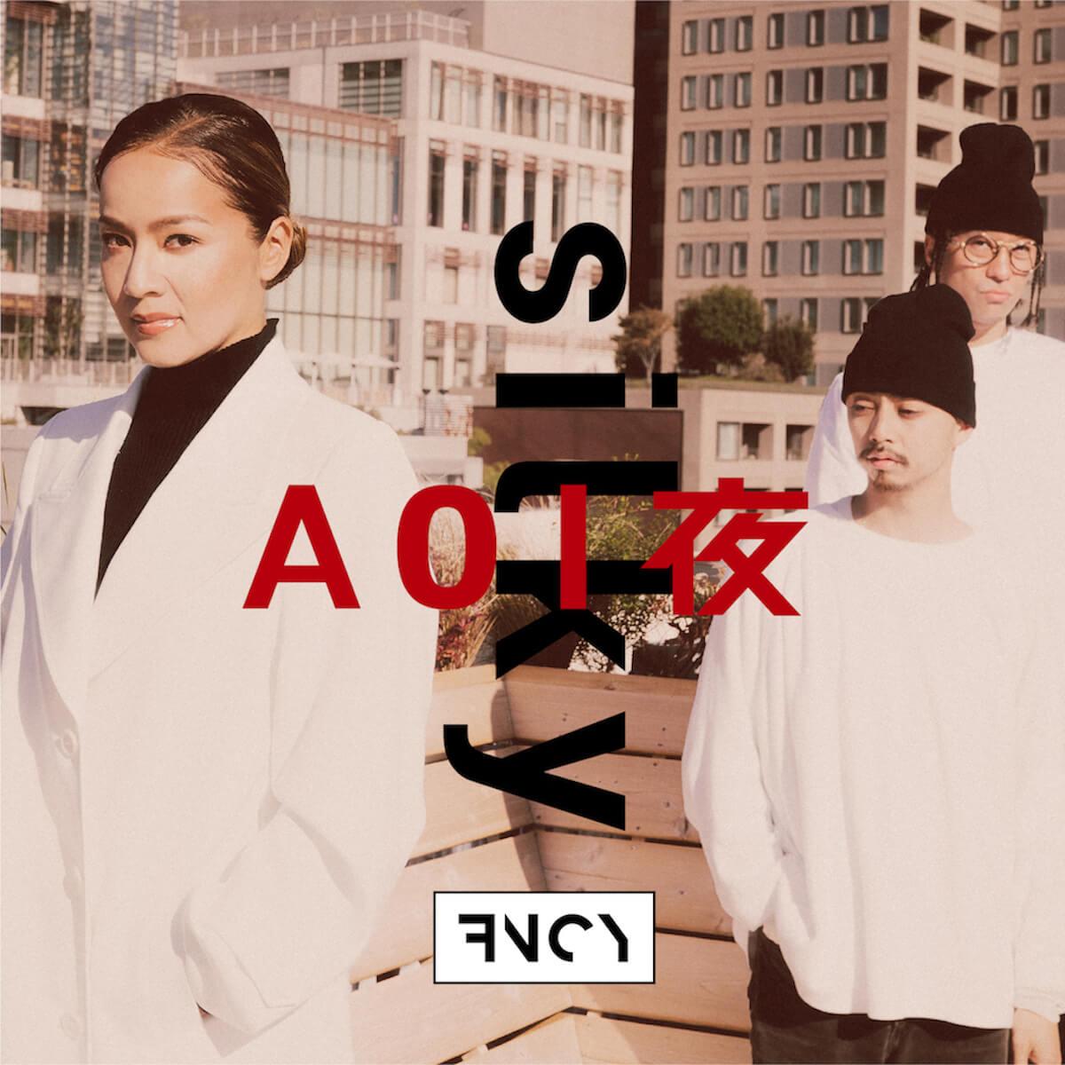 FNCYのPOP UP SHOPが今週末開催!X TOKYOとのコラボスニーカー、石黒景太氏デザインのフーディなどを販売 FNCY_7inch_JK