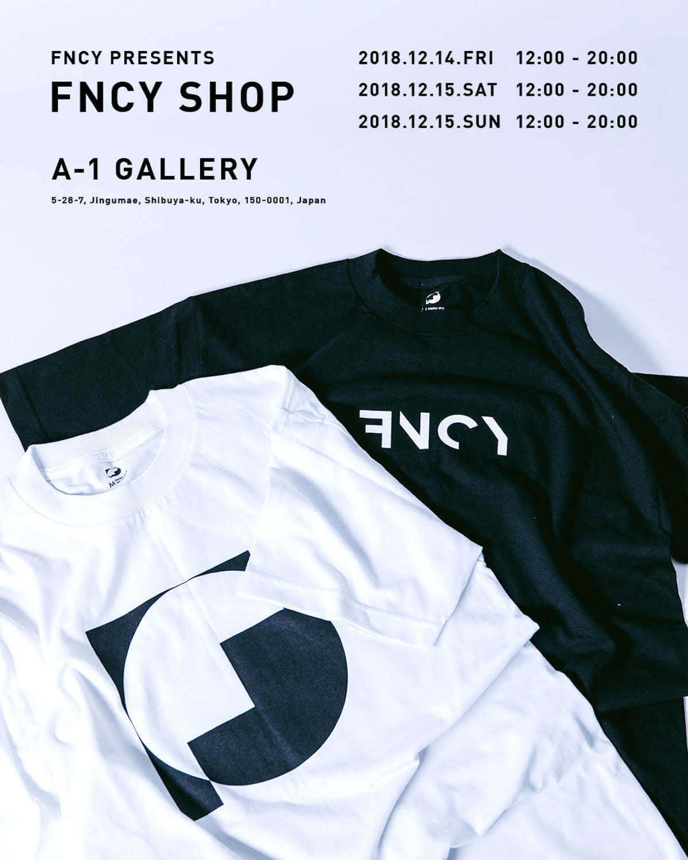 FNCYのPOP UP SHOPが今週末開催!X TOKYOとのコラボスニーカー、石黒景太氏デザインのフーディなどを販売 FT7