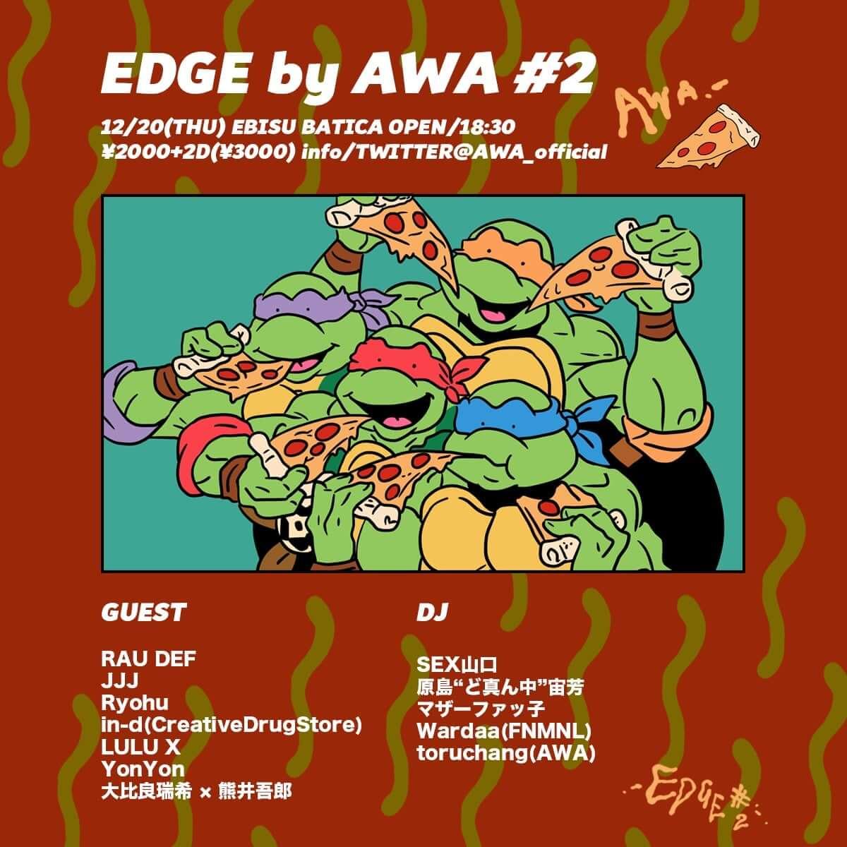 12月20日に開催のAWAによるクラブイベント「EDGE by AWA」第2弾出演アーティストが発表 music181216-edge-by-awa-21-1200x1200